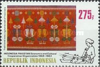 [Indonesia-Pakistan Economic and Cultural Co-operation, Typ AQA]