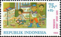[Children's Day Surcharged, Typ ARB]