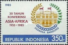 [The 30th Anniversary of First Asian-African Conference, Bandung, Typ ASK]