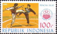 [National Sports Week, Jakarta, Typ ASS]