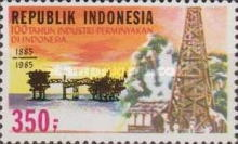 [The 100th Anniversary of Indonesian Oil Industry, Typ ASY]