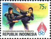 [The 12th National Games, Jakarta, Typ AXX]