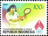 [The 12th National Games, Jakarta, Typ AXY]