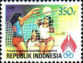 [The 12th National Games, Jakarta, Typ AYA]