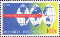 [Visit Indonesia Year, Typ AZE]