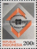 [The 30th Anniversary of Organization of Petroleum Exporting Countries, type AZW]