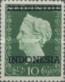 "[Queen Wilhelmina - Netherlands Indies Postage Stamps Overprinted ""INDONESIA"" - 2 Bars, Typ B2]"