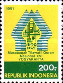 [The 16th National Koran Reading Competition, Yogyakarta, Typ BAI]