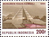 [The 42nd Anniversary of Return of Republican Government to Djokjakarta, Typ BAX]
