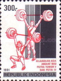 [The 5th Junior Men's and Fourth Women's Asian Weightlifting Championships, Manado, Typ BBA]