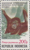 [International Conference on Great Apes of the World - The Orangutan, Typ BBG]