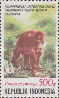 [International Conference on Great Apes of the World - The Orangutan, Typ BBH]