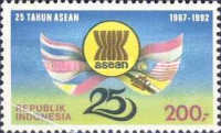 [The 25th Anniversary of Association of Southeast Asian Nations, Typ BCR]