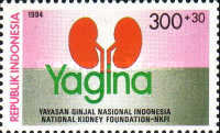 [National Kidney Foundation Surcharged, Typ BFM]