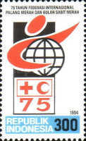 [The 75th Anniversary of International Red Cross Red Crescent Organization, Typ BFN]