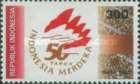 [The 50th Anniversary of Indonesian Republic, Typ BHK]