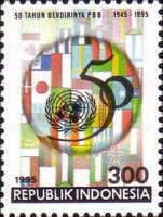 [The 50th Anniversary of UN, Typ BHX]