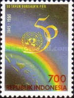 [The 50th Anniversary of UN, Typ BHY]