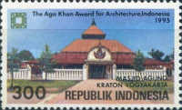 [Award of Aga Khan Prize for Architecture to Indonesia, Typ BIK]