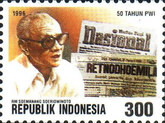 [The 50th Anniversary of Indonesian Journalists' Association, Typ BJA]