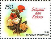 [Greetings Stamps -