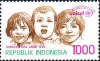 [The 50th Anniversary of UNICEF, Typ BKM]