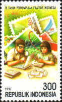 [The 75th Anniversary of Indonesian Philatelic Association, Typ BMJ]