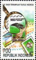 [The 75th Anniversary of Indonesian Philatelic Association, Typ BMK]