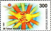 [The 30th Anniversary of Association of Southeast Asian Nations, Typ BNI]