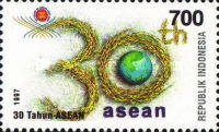 [The 30th Anniversary of Association of Southeast Asian Nations, Typ BNJ]