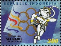 [The 19th Southeast Asian Games - Jakarta, Indonesia, Typ BNK]