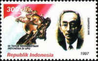 [The 50th Anniversary of Indonesian Membership of U.P.U., Typ BNS]