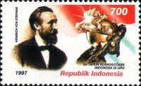 [The 50th Anniversary of Indonesian Membership of U.P.U., Typ BNT]