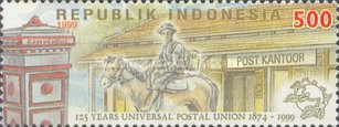 [The 125th Anniversary of Universal Postal Union, type BVH]