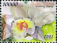 [Greetings Stamps - Flowers, Typ CBZ]