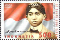 [The 100th Anniversary of the Birth of Dr. Ahmed Sukarno, Nationalist Leader and First President, 1901-1970, Typ CCE]