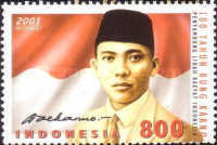 [The 100th Anniversary of the Birth of Dr. Ahmed Sukarno, Nationalist Leader and First President, 1901-1970, Typ CCF]
