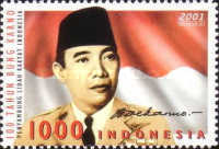 [The 100th Anniversary of the Birth of Dr. Ahmed Sukarno, Nationalist Leader and First President, 1901-1970, Typ CCH]