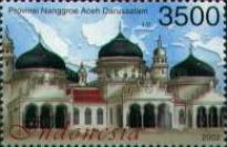 [Nanggroe Aceh Province, Darussalam, Typ CEY]