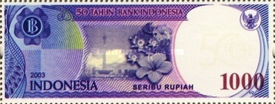 [The 50th Anniversary of Bank Indonesia, Typ CHU]