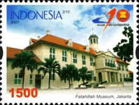[ASEAN Joint Stamp Issue, Typ CTA]
