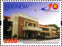 [ASEAN Joint Stamp Issue, Typ CTB]