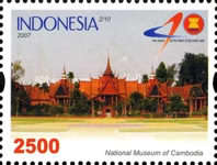[ASEAN Joint Stamp Issue, Typ CTC]