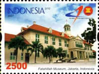 [ASEAN Joint Stamp Issue, Typ CTD]