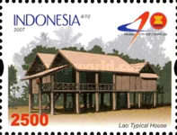 [ASEAN Joint Stamp Issue, Typ CTE]