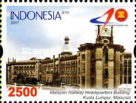 [ASEAN Joint Stamp Issue, Typ CTF]