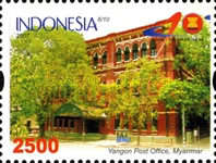 [ASEAN Joint Stamp Issue, Typ CTG]