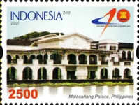[ASEAN Joint Stamp Issue, Typ CTH]