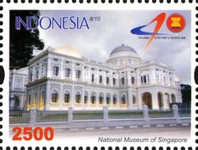 [ASEAN Joint Stamp Issue, Typ CTI]