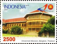 [ASEAN Joint Stamp Issue, Typ CTJ]